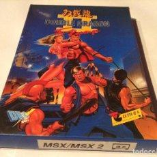 Videojuegos y Consolas: DOUBLE DRAGON II THE REVENGE MSX/MSX 2. Lote 84076900