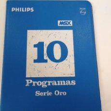 Videojuegos y Consolas: CARPETA ARCHIVADOR PHILIPS MSX 10 PROGRAMAS SERIE ORO NMS 8990. Lote 91593270