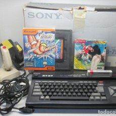 Videojuegos y Consolas: ANTIGUO ORDENADOR MSX SONY HIT BIT HB-75B CON CAJA Y JUEGOS CHOPLIFTER, SUPER GOLF, HYPER SPORTS 1. Lote 92299797