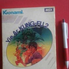 Videojuegos y Consolas: VIDEOVJUEGO PARA MSX YIE AE KUNG FU 2B. Lote 98056127