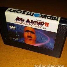 Videojuegos y Consolas: ARKANOID 2 PARA MSX2 ( MSX 2 ). Lote 98099007