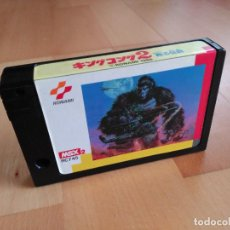 Videojuegos y Consolas: JUEGO MSX2 KING KONG 2 RC745 KONAMI 1986 SOLO CARTUCHO BUEN ESTADO MSX. Lote 100119563