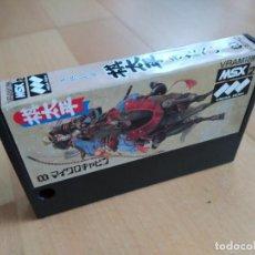 Videojuegos y Consolas: JUEGO MSX2 KITAHEI MICROCABIN 1986 SOLO CARTUCHO BUEN ESTADO MSX. Lote 100119779