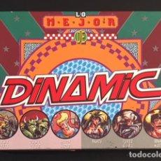 Videojuegos y Consolas: JUEGO MSX LO MEJOR DE DINAMIC ARMY MOVES GAME OVER FREDDY HARDEST TURBO GIRL PHANTIS FERNANDO MARTIN. Lote 100360243