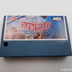Videojuegos y Consolas: JUEGO CARTUCHO DUNKSHOT DUNK SHOT HAL HM-021 MSX CART JEU.COMBINO ENVIO. Lote 103072759