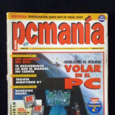 Videojuegos y Consolas: REVISTA Nº 23 MICRO PCMANÍA. 1994. Lote 105259051