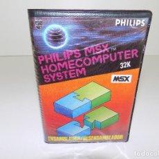 Videojuegos y Consolas: JUEGO VINTAGE PHILIPS MSX HOMECOMPUTER SYSTEM - ENSAMBLADOR. NUEVO, A ESTRENAR!. Lote 108389447