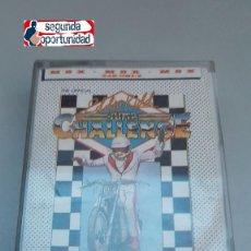 Videojuegos y Consolas: JUEGO MSX JUMP CHALLENGE. Lote 108761591