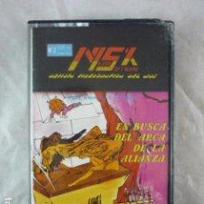 Jeux Vidéo et Consoles: MSX CASSETTE - GUSS - EN BUSCA DEL ARCA DE LA ALIANZA - Nº2 REVISTA VIDEOGRAFICA DEL MSX. Lote 110477399