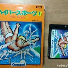 Videojuegos y Consolas: HYPER SPORTS 1 - VERSION JAPONESA - MSX SONY. Lote 116515535