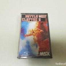 Jeux Vidéo et Consoles: 918- JUEGO MSX BATTLE SHIP CLAPTON II ( NUEVO PRECINTADO ) Nº 3. Lote 117742771