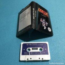 Videojuegos y Consolas: JUEGO EL SALTARIN CASSETTE SEGA MSX. Lote 119102767