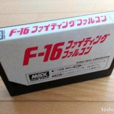 Videojuegos y Consolas: JUEGO CARTUCHO MSX MSX2 F-16 FIGHTING FALCON ASCII CORP LOOSE CART. Lote 120411871