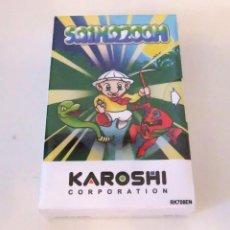 Videojuegos y Consolas: CARTUCHO MSX NUEVO SAIMAZOOM. Lote 121611695