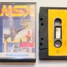 Videojuegos y Consolas: LOAD´N´RUN NUMERO 7 [1985] COMPILACION DE JUEGOS Y APLICACIONES [MSX]. Lote 128717027