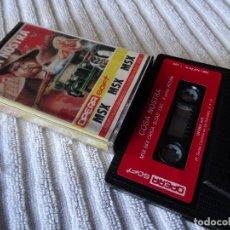 Videojuegos y Consolas: JUEGO PARA MSX MSX2 - COSA NOSTRA OPERA SOFT. Lote 129181367