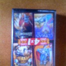 Videojuegos y Consolas: JUEGO DE MSX DE LAS TORTUGAS NINJA AÑO 1990. Lote 247032400