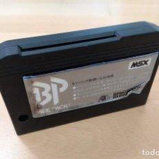 Videojuegos y Consolas: CARTUCHO MSX MSX2 BEE PACK ADAPTER HUDSON SOFT DETERIORADO NO TESTEADO. Lote 150725430