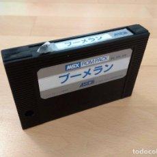 Videojuegos y Consolas: JUEGO CARTUCHO MSX MSX2 BOOMERANG ASCII 1984 ESTADO ACEPTABLE FUNCIONADO PERFECTO. Lote 150725510