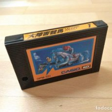 Videojuegos y Consolas: CARTUCHO MSX MSX2 EXCITING JOCKEY CASIO 1984 BUEN ESTADO LOOSE CART FUNCIONADO. Lote 150725730