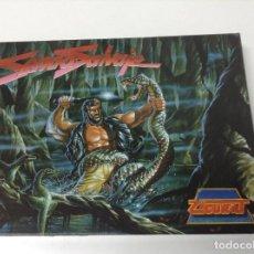 Videojuegos y Consolas: SENDA SALVAJE MSX . ZIGURAT. Lote 151497542