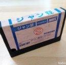 Videojuegos y Consolas: CARTUCHO MSX MSX2 MAHJONG CRAZY TOSHIBA 1984 SEÑALES DE USO FUNCIONANDO PERFECTO. Lote 151989946