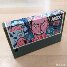 Videojuegos y Consolas: CARTUCHO MSX MSX2 TETSUMAN HAL1985 SEÑALES DE USO FUNCIONANDO PERFECTO. Lote 151990086
