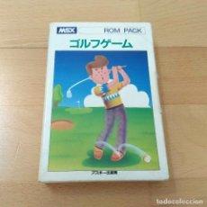 Videojuegos y Consolas: JUEGO MSX MSX2 GOLF ASCII CORPORATION 1983 JAPAN BUEN ESTADO. Lote 152252342