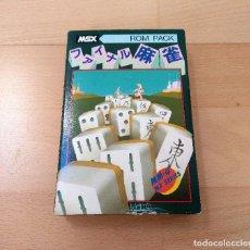 Videojuegos y Consolas: JUEGO MSX MSX2 FINAL MAHJONG MIA 1983 JAPAN BUEN ESTADO FUNCIONANDO PERFECTAMENTE. Lote 152253002