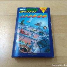 Videojuegos y Consolas: JUEGO MSX MSX2 STEP UP HAL LABORATORY 1983 JAPAN BUEN ESTADO FUNCIONANDO PERFECTAMENTE. Lote 152253270