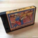 Videojuegos y Consolas: CARTUCHO MSX MSX2 YIE AR KUNG-FU KONAMI 1985 VERSION CASIO BUEN ESTADO FUNCIONANDO PERFECTO. Lote 152403550