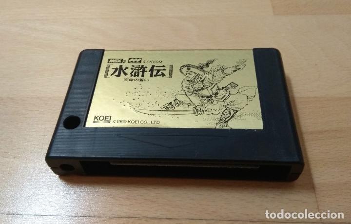 Videojuegos y Consolas: JUEGO CARTUCHO MSX2 BANDIT KINGS OF ANCIENT CHINA SUIKODEN KOEI 1990 BUEN ESTADO MSX - Foto 2 - 152404258