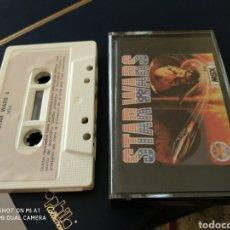 Videojuegos y Consolas: STAR WARS 8. Lote 152538145