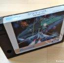 Videojuegos y Consolas: CARTUCHO MSX MSX2 NEMESIS GRADIUS KONAMI 1984 BUEN ESTADO FUNCIONADO PERFECTO. Lote 160918522