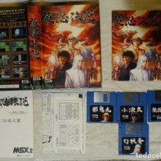 Videojuegos y Consolas: MSX MSX2 - LEGEND OF THE RUNAWAY NINJA DE BRAIN GREY. Lote 162434178
