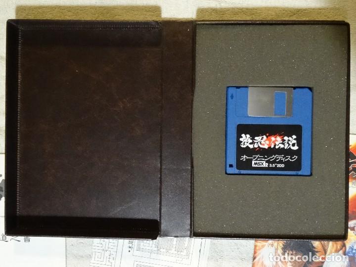 Videojuegos y Consolas: MSX MSX2 - Legend of the Runaway Ninja de Brain Grey - Foto 2 - 162434178