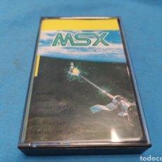 Videojuegos y Consolas: DATA MSX, GEASA MADRID, SUMARIO, PIZARRA, PATÍBULO, CRUCIGRAMA...... Lote 171130397
