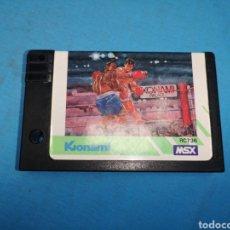 Videojuegos y Consolas: JUEGO CARTUCHO KONAMI, KONAMI'S BOXING 1985 RC736, MSX. Lote 171132662