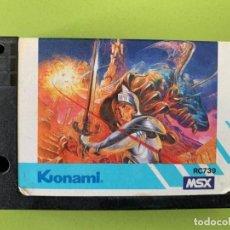 Videojuegos y Consolas: CARTUCHO MSX KONAMI KNIGHTMARE. Lote 171695894