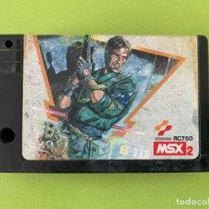 Videojuegos y Consolas: CARTUCHO MSX2 - METAL GEAR. Lote 171696318