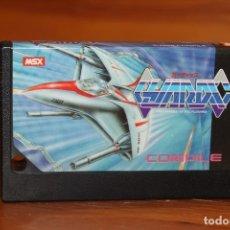 Videojuegos y Consolas: MSX JUEGO GUARDIC. Lote 179091667