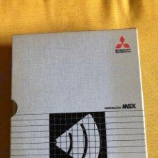 Videojuegos y Consolas: MSX MULTI GESTIÓN 2. MITSUBISHI INFORMÁTICA.. Lote 179341513