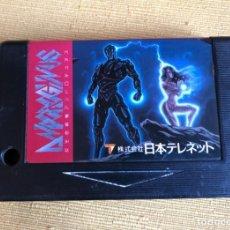Videojuegos y Consolas: MSX MSX2 - JUEGO ANDOROGYNUS DE TELENET JAPAN.. Lote 180138298