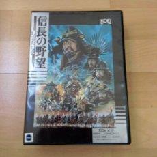 Videojuegos y Consolas: JUEGO COMPLETO DISCO MSX2 NOBUNAGA´S AMBITION II (NOBUNAGA NO YABÖ) KOEI 1989 COMPLETO BUEN ESTADO. Lote 180940781
