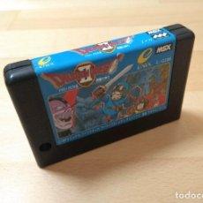 Videojuegos y Consolas: JUEGO CARTUCHO MSX DRAGON QUEST II ENIX 1988 BUEN ESTADO MSX2 . Lote 180941232