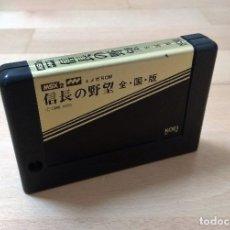 Videojuegos y Consolas: JUEGO CARTUCHO MSX NOBUNAGA'S AMBITION KOEI 1987 -VERSIÓN PARA MSX2- BUEN ESTADO. Lote 180941403