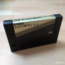 Videojuegos y Consolas: JUEGO CARTUCHO MSX NOBUNAGA'S AMBITION KOEI 1987 -VERSIÓN PARA MSX1- BUEN ESTADO. Lote 180941570