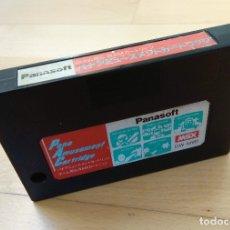 Videojuegos y Consolas: CARTUCHO MSX MSX2 S-RAM PANASOFT PAC BUEN ESTADO FUNCIONANDO PERFECTAMENTE. Lote 181012527