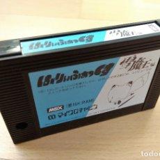 Videojuegos y Consolas: JUEGO CARTUCHO MSX HARRY FOX MICROCABIN 1985 BUEN ESTADO FUNCIONANDO PERFECTAMENTE. Lote 181012721