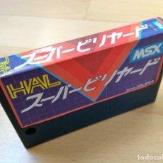 Videojuegos y Consolas: JUEGO CARTUCHO MSX MSX2 SUPER BILLIARDS HAL 1983 BUEN ESTADO FUNCIONADO PERFECTAMENTE. Lote 181467127